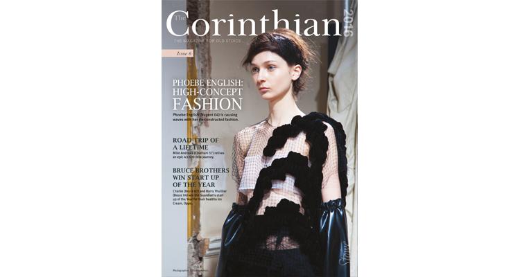 The Corinthian 2016
